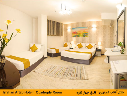 aftab-hotel-Quadruple