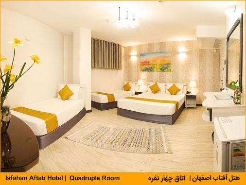 هتل آفتاب اصفهان - اتاق چهار نفره