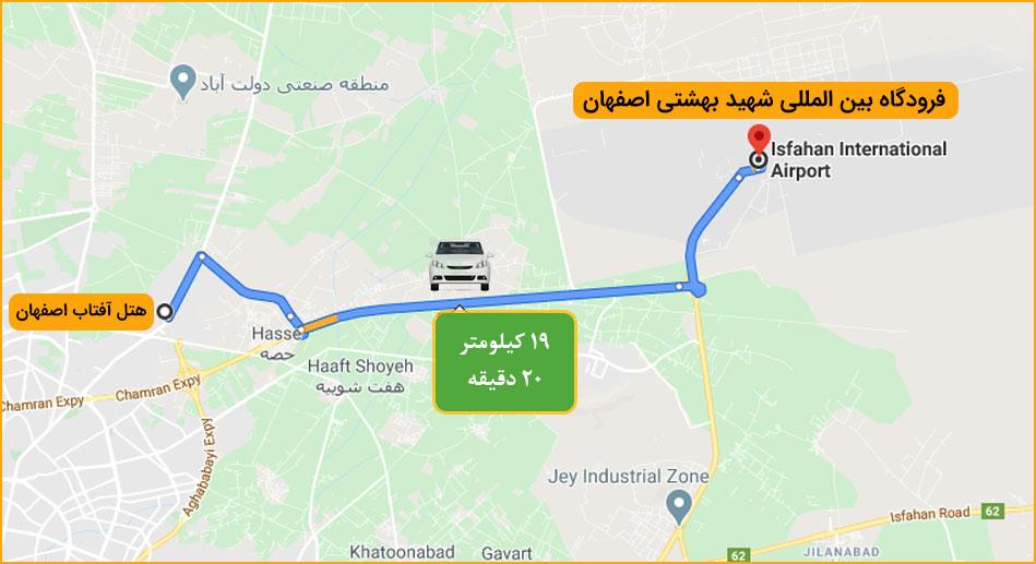 هتل نزدیک فرودگاه اصفهان