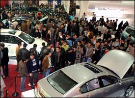 نمایشگاه های اصفهان