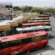 ترمینال کاوه اصفهان