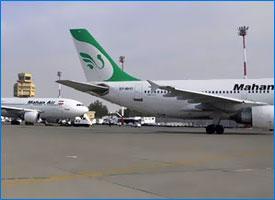 سیستم های حمل و نقل اصفهان
